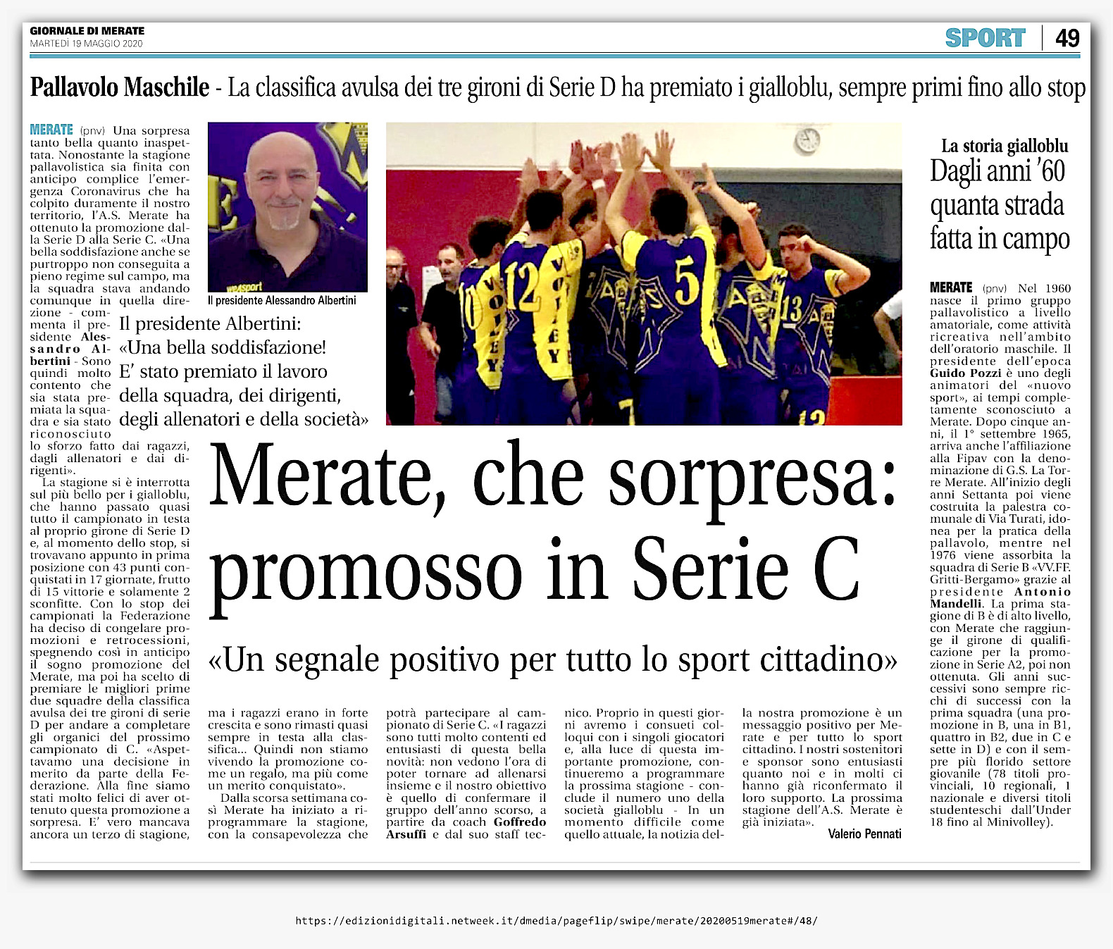 Merate promossa in Serie C !