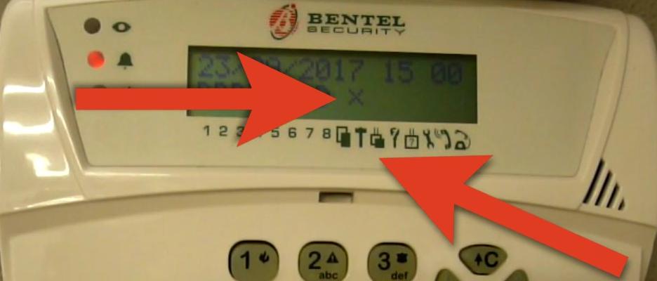 2020-12-10 11_12_40-Verifica tipo di allarme e sabotaggio centrale di antifurto Kyo Bentel - YouTubepng