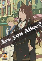Are you Alice? 2 - Ikumi katagiri - Ai Ninomiya - Goen